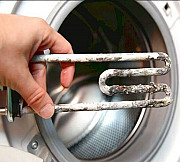 Срочный ремонт стиральных машин в Ульяновске Ульяновск
