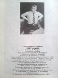 """Книга, буклет """"Олег Табаков"""" - Андреев Ф. И. 1983 г Санкт-Петербург"""