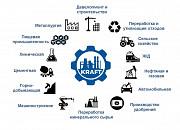 Промышленное оборудование из ЕС с отсрочкой платежа Москва