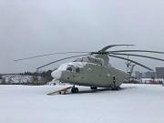 Вертолет МИ-26 Смоленск