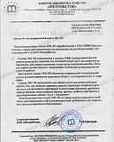 20 лет успешной работы! Увеличьте срок эксплуатации подвижных контактов в 7 раз с помощью НИИМС-569 Санкт-Петербург