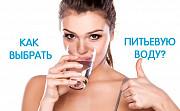 Какая вода полезна? Как вы выбираете её? Санкт-Петербург