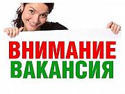 ОНЛАЙН АДМИНИСТРАТОР Иркутск