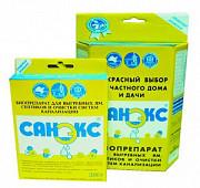 Биоферментный препарат САНЭКС 400 грамм Санкт-Петербург