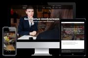 Cоздание и продвижение сайтов Ярославль