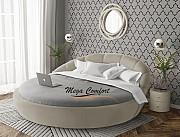 Двуспальная круглая кровать «Милана» Москва