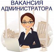 Администратор Ижевск