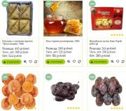 Вкусные восточные сладости и орехи в интернет-магазине «Кедр» Санкт-Петербург