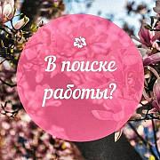 Менеджер по информационной работе Кемерово