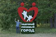 Топиар фигуры от производителя, доставка по миру Москва