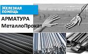 Черный металлопрокат (Новый, лежалый и Б/У) в Нижнем Новгороде и области Нижний Новгород