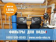 Фильтры для очистки воды в доме до питьевой из скважины Москва