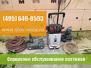 Сервисное обслуживание септика Юнилос Топас на участке Москва