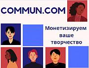 Блогинг, SMM Москва