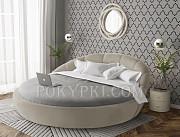 Купить круглую кровать Москва