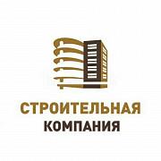 Требуются бригады каменщиков Москва