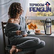 Оптом и мелким оптом Термосы Penguin и Mimi Киров