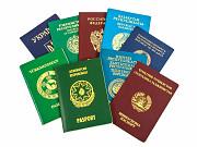 Срочный перевод паспорта Москва