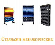 Приглашаем к сотрудничеству. Стать дилером Новосибирск