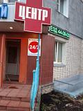 Трезвая жизнь43 Киров