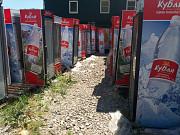 Ремонт холодильного оборудования Краснодар