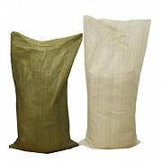 Мешки для мусора полипропиленовые доставка из г.Нижний Новгород