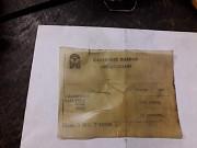 Цанги и Патроны цанговые 6151 на продажу Москва