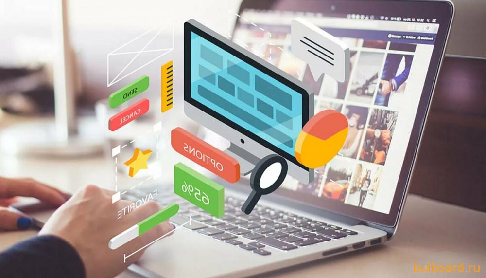 Создание и продвижение сайта в красноярске mix ком создание сайтов