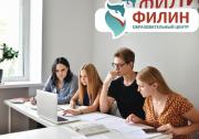 """Продаётся бизнес - сеть образовательных центров """"Филин"""" Волгоград"""
