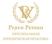 Бесплатная юридическая консультация Новосибирск