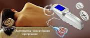 Акупункрный аппарат Восточный лекарь Москва