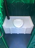 Новая туалетная кабина Ecostyle с доставкой Москва
