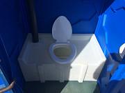 Биотуалеты, туалетные кабины б/у в хорошем состоянии Москва