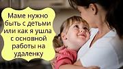 Менеджер по продажам Москва