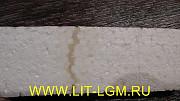Мастика выжигаемая для ЛГМ технологии от производителя Миасс
