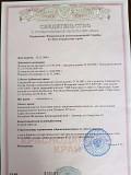 Земельный участок под коммерцию 6.25 сот Армавир