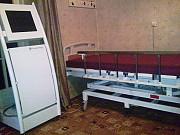 Система реабилитации инвалидов Москва