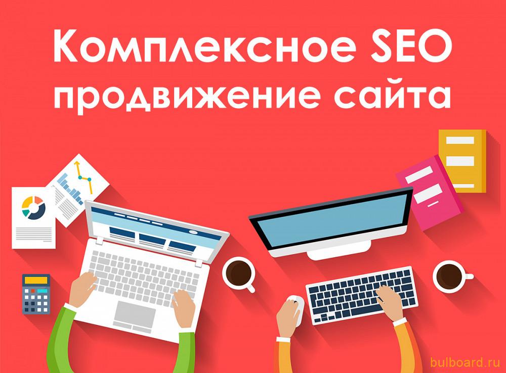 Раскрутка сайтов продвижение сайтов seo сайт строительной компании турции
