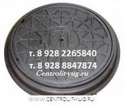 Люки чугунные канализационные Ставрополь