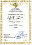 Обучение рабочих и специалистов, повышение квалификации Лениногорск