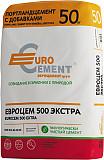 Евроцемент 500 Д0 Цена: 300 руб в Ярославле Ярославль
