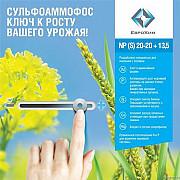 Минеральные удобрения Новомосковск