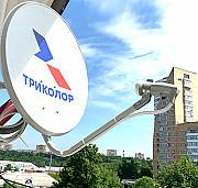 Область Триколор. Установка, продажа, настройка, обмен Триколор ТВ Москва