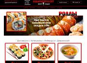 Создать сайт Москва