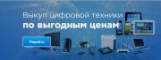 Продажа компьютерной техники Мытищи