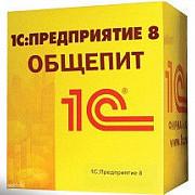 Обучение по курсу «1С: Общепит 8.2» в центре «Союз» Тула