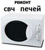 Ремонт микроволновых печей мультиварок хлебопечек Брянск