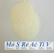 4-метил-альфа-йодпропиофенон (Йодкетон-4) 99.8% Москва