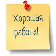 Рабочий без опыта Алапаевск
