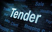 Курс: «Государственные закупки, тендеры» в Центре «Союз» Тула